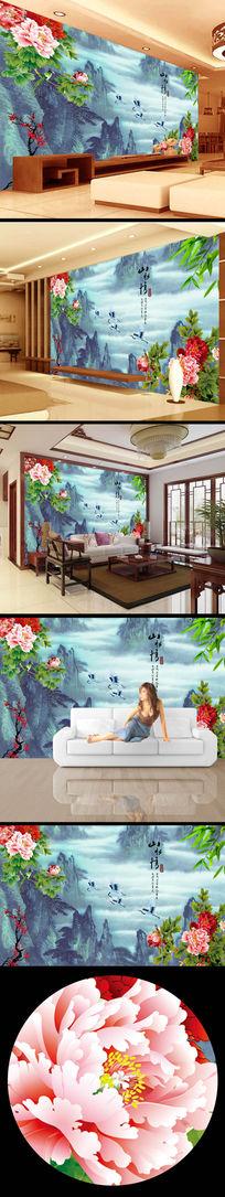水墨画牡丹花仙境壁画设计