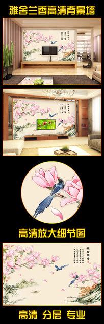 雅舍兰香风景壁画