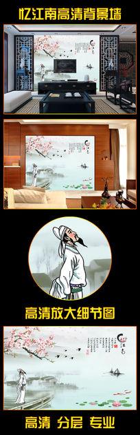 忆江南风景壁画