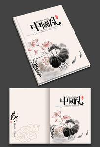 中国风水墨艺术画册封面