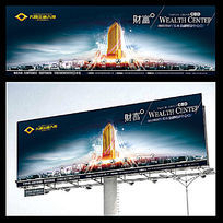 金融大厦房地产户外大牌广告
