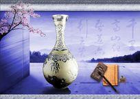 蓝色中国风地产海报