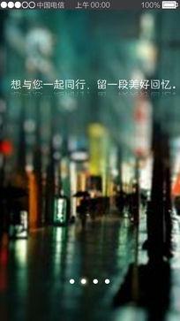 旅游APP引导页设计 PSD