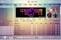 音乐播放器界面UI AI