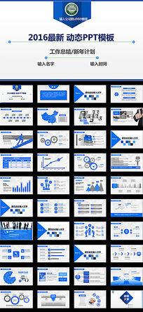工作总结汇报新年计划PPT模板图片下载