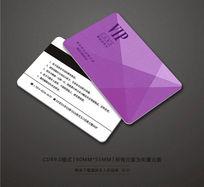 浪漫紫色会员卡