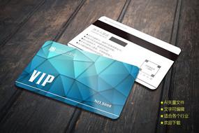 蓝色企业会员卡设计