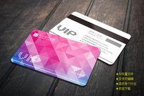 时尚现代紫色菱形拼接会员卡设计