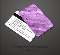 珠宝首饰会员卡设计