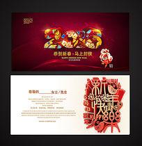 2016新年明信片
