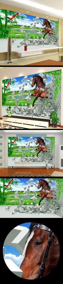 3D立体骏马撞墙电视墙