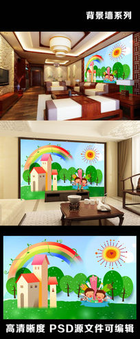 3d立体儿童画彩虹房子背景墙