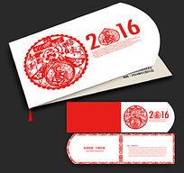 创意剪纸2016年春节贺卡设计