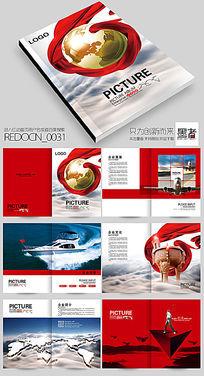大气红色物流公司宣传画册模板