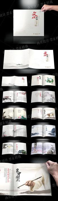 方形大气中国风画册设计
