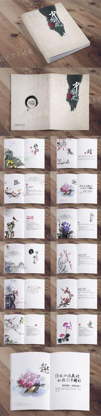 复古简洁大气中国风画册设计
