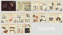 古典古筝琴产品配件画册设计