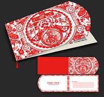红色剪纸2016猴年春节贺卡模板设计
