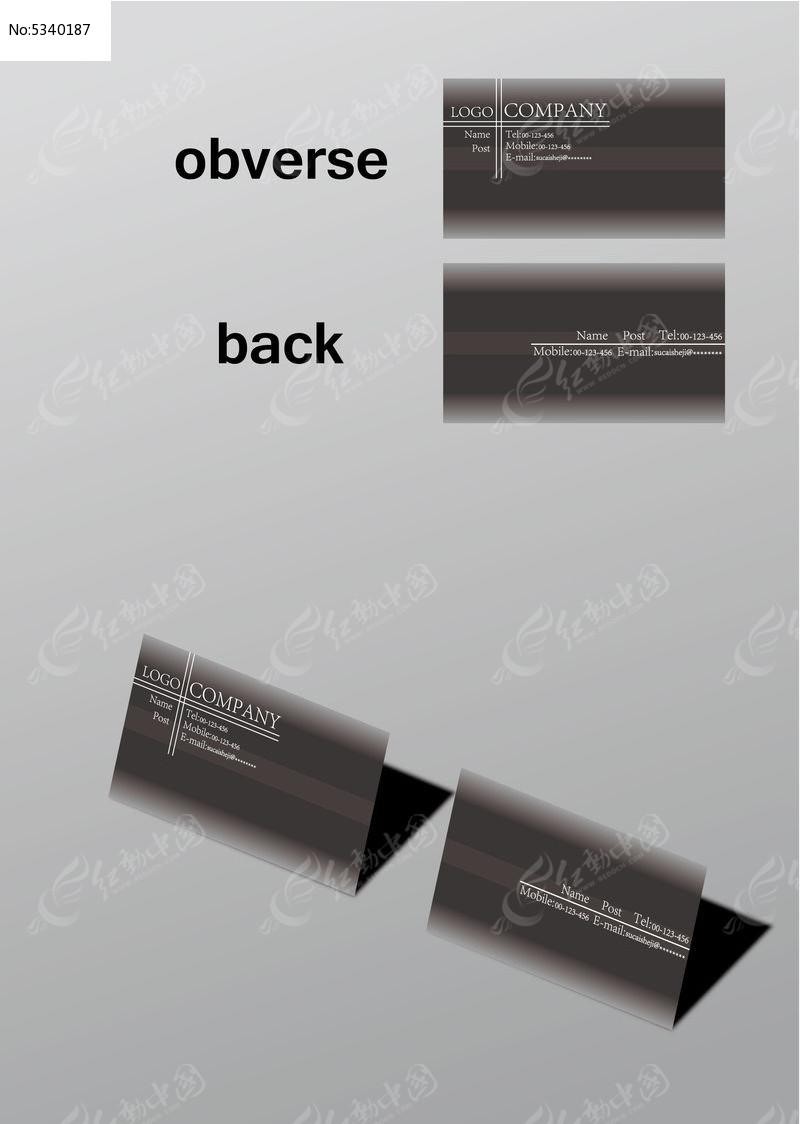 灰色调渐变简欧名片模板