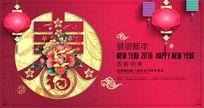简约创意中国风春节海报设计