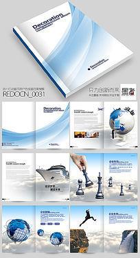 简约大气企业文化宣传画册