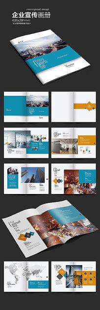 简约时尚企业画册版式设计