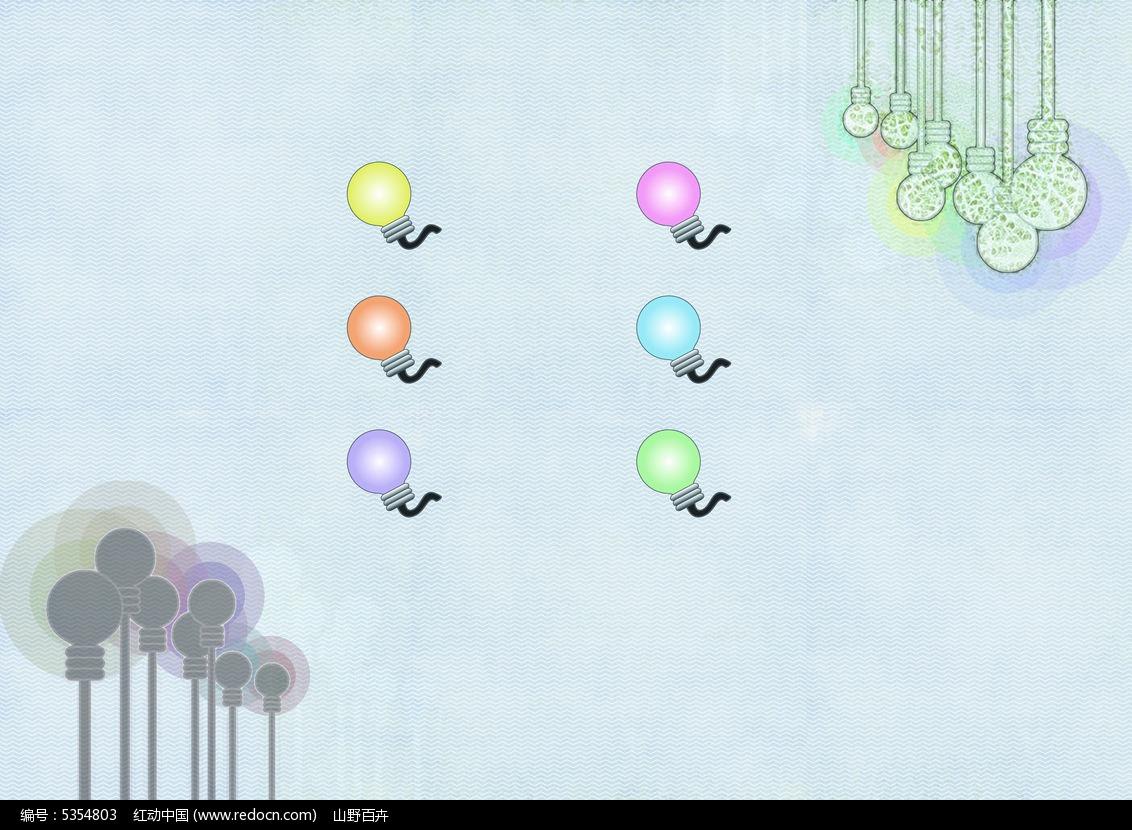节能环保灯泡背景图片和灯泡小图标图片