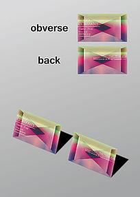几何对称设计名片模板
