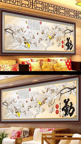 立体花朵三联客厅卧室装饰画无框画