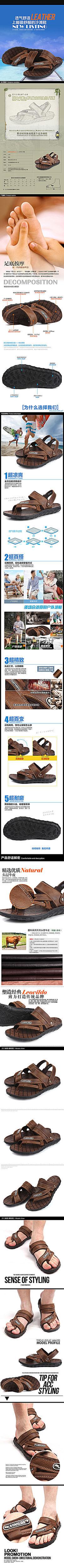 淘宝男鞋详情页细节描述图模板