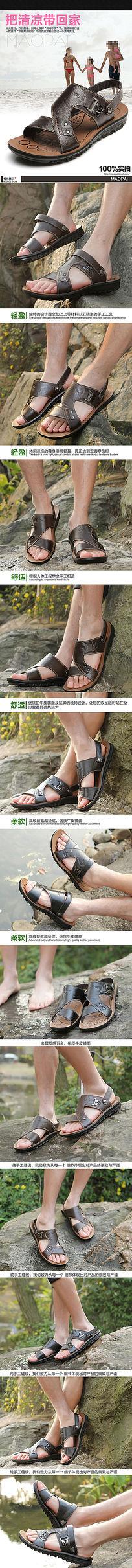 淘宝男鞋细节描述图