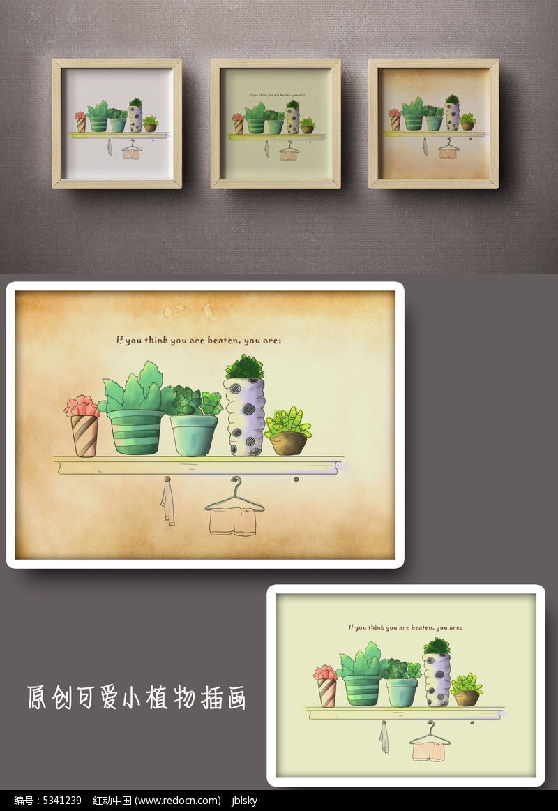 原创手绘可爱植物插画相框画艺术画