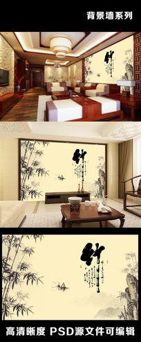 中国风水墨画山水竹子背景墙