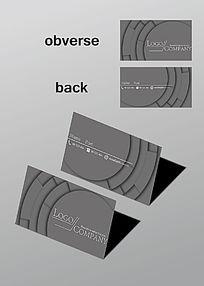 灰色科幻元素名片