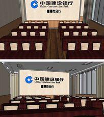 建行会议室室内草图大师SU模型