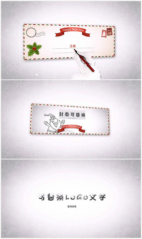 卡通手绘圣诞节贺卡ae模板 aep