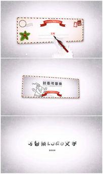 卡通手绘圣诞节贺卡ae模板