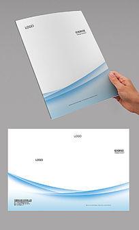 蓝色简洁封面