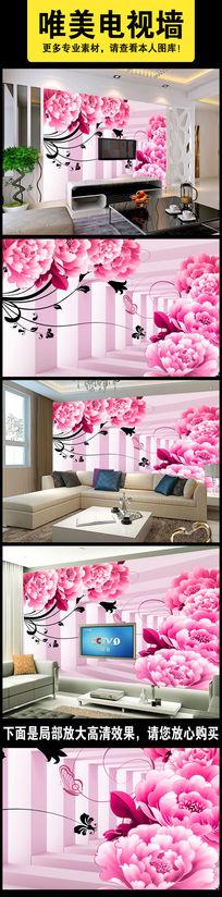 梦幻粉色花朵3D圆圈电视背景墙