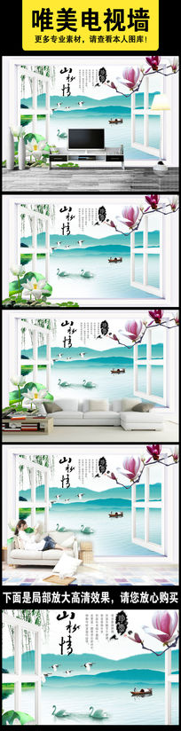 山水情山水风景画电视背景墙装饰画