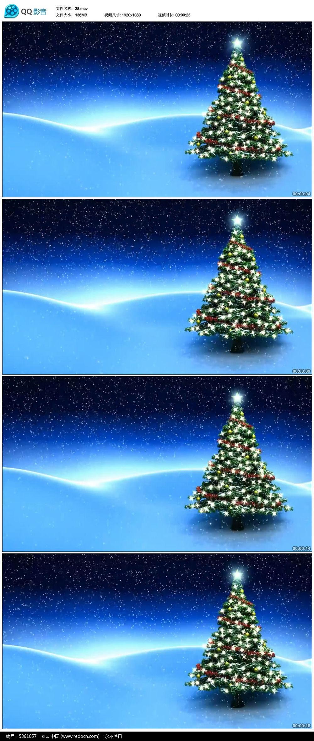 圣诞节视频素材
