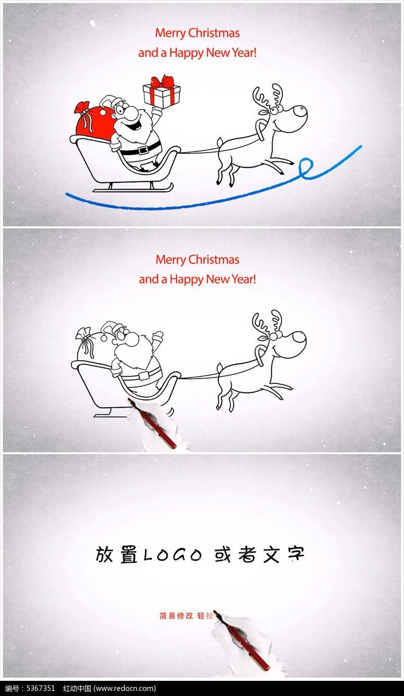 圣诞老人送礼卡通手绘圣诞节ae模板