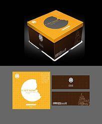 生日蛋糕包装模版
