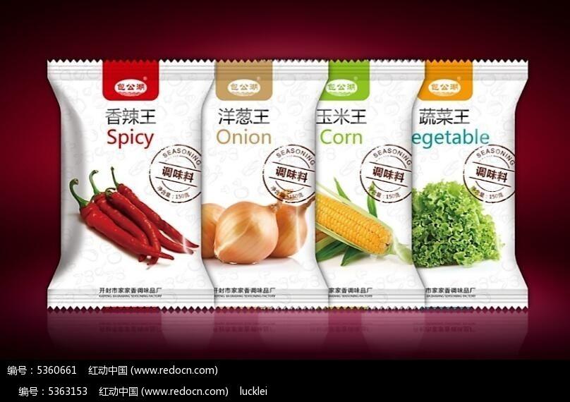 小吃食品包装图片