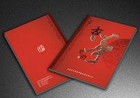 中国风古筝产品画册封面设