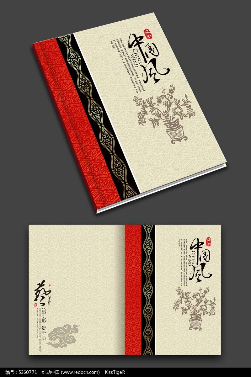 黑白手绘书籍封面