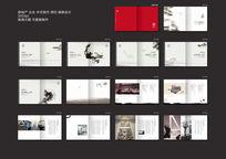 中式企业地产画册设计
