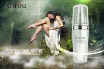绿色森林背景精华液化妆品宣传海报设计