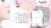 玫瑰花瓣面膜化妆品宣传海报设计
