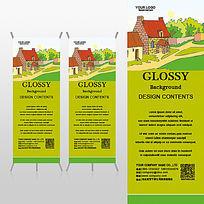 绿色花园洋房别墅X展架背景psd模板